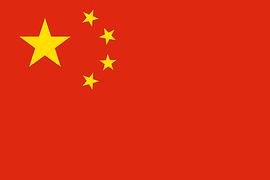 Pastores são condenados à prisão por protesto contra remoção de cruz na China